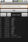 Device_030_1