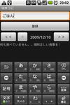 Device_030_2