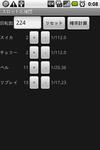 Device_slot1